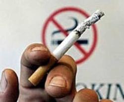 Beldiye'de Sigara yasağı - İznin varsa sigara içebilirsin